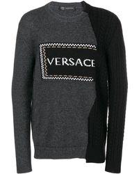 Versace Асимметричный Джемпер С Логотипом - Серый