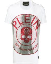 Philipp Plein 20th Anniversary Tシャツ - マルチカラー