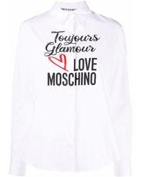 Love Moschino ポプリンシャツ - ホワイト