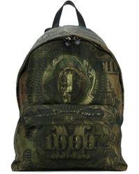Givenchy Dollar Print Backpack - Green
