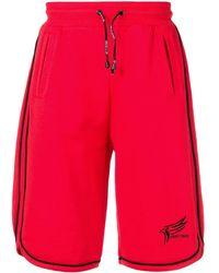 Roberto Cavalli Спортивные Шорты С Логотипом - Красный
