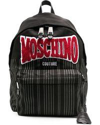 Moschino ロゴパッチ バックパック - ブラック