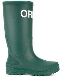 Undercover Bottes de pluie Order - Vert