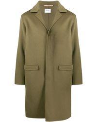 Nanushka シングルコート - グリーン