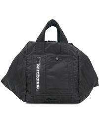 Paco Rabanne Bodyline Weekender Bag - Black