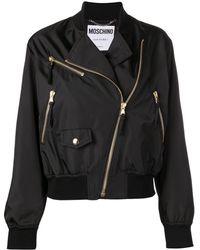 Moschino Куртка-бомбер С Логотипом - Черный