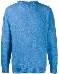 Laneus ロングスリーブ セーター - ブルー