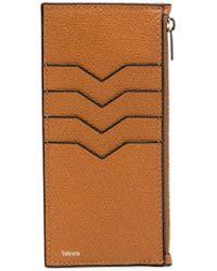 Valextra ファスナー財布 - ブラウン