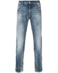Dolce & Gabbana - Distressed Slim Fit Jeans - Lyst