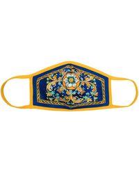 Dolce & Gabbana Maske mit Print - Gelb