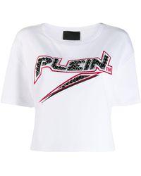 Philipp Plein - Space Tシャツ - Lyst
