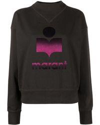 Étoile Isabel Marant Moby スウェットシャツ - ブラック