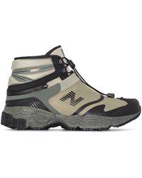 New Balance X Snow Peak 'tds Niobium Concept 1' ブーツ - グリーン