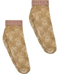 Gucci Кружевные Носки С Эффектом Металлик - Многоцветный
