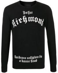 John Richmond インターシャロゴ セーター - ブラック