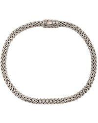 John Hardy Classic Chain ブレスレット - メタリック