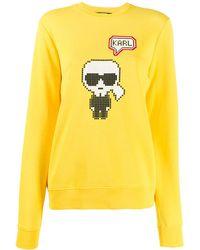 Karl Lagerfeld Толстовка Karl Pixel - Желтый