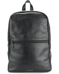 Common Projects - Front Zip Backpack - Lyst