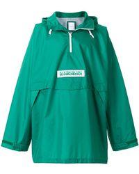 Martine Rose - Logo Rain Jacket - Lyst