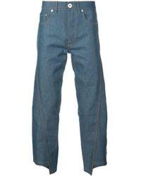 Lanvin Asymmetric Loose Jeans - Blue