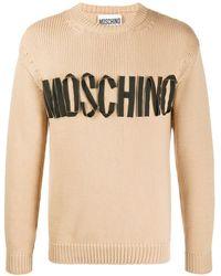 Moschino - ロゴ セーター - Lyst