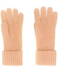 N.Peal Cashmere リブニット手袋 - マルチカラー