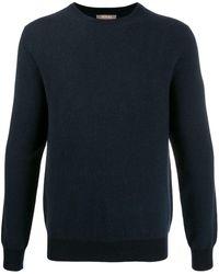 N.Peal Cashmere ケーブルニット セーター - ブルー