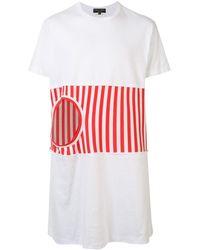 Comme des Garçons - ストライプ ロング Tシャツ - Lyst