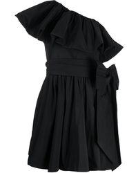 Valentino - ラッフル ドレス - Lyst