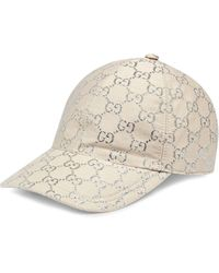Gucci Жаккардовая Бейсболка С Логотипом GG - Белый
