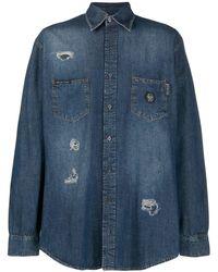 Philipp Plein - Джинсовая Рубашка С Эффектом Потертости И Принтом - Lyst