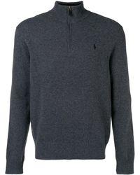 Polo Ralph Lauren ハーフジップ セーター - マルチカラー