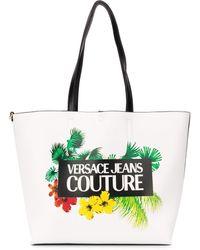 Versace Jeans フローラル ハンドバッグ - マルチカラー