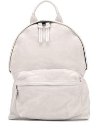Officine Creative Mini Backpack - White