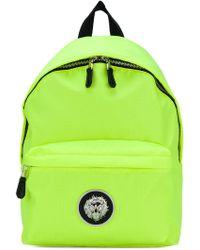 Versus - Logo Plaque Backpack - Lyst
