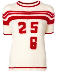 Ermanno Scervino - Short Sleeve Intarsia Jersey Knit Top - Lyst