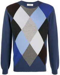 Pringle of Scotland カシミア アーガイル セーター - ブルー