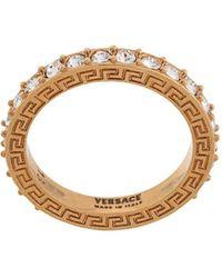 Versace Кольцо Greca С Кристаллами - Металлик