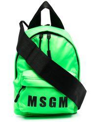 MSGM ジップアップ バックパック - グリーン