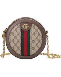 Gucci - オフィディア GG ショルダーバッグ ミニ - Lyst