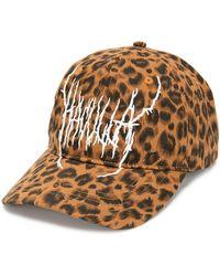 Haculla Leopard-print Baseball Cap - Brown