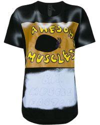 Bernhard Willhelm - Awesome Muscles T-shirt - Lyst