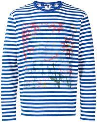 Junya Watanabe ストライプ スウェットシャツ - ブルー