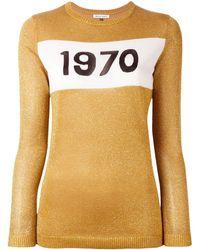 Bella Freud Sparkle 1970 セーター - マルチカラー