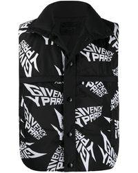Givenchy ロゴ ジレ - ブラック
