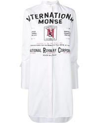 Monse プリント ロングシャツ - ホワイト