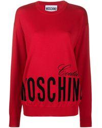 Moschino Sweatshirt mit grafischem Print - Rot