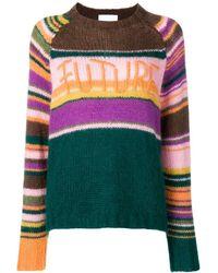 Lala Berlin Future Knit Sweater - マルチカラー
