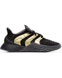 adidas - Sobakov Boost スニーカー - Lyst