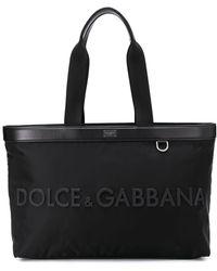 Dolce & Gabbana ロゴ ハンドバッグ - ブラック